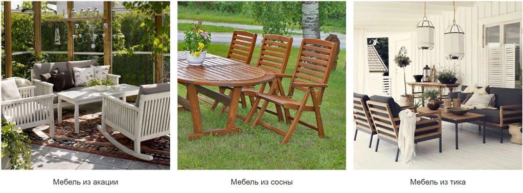 каталог садовой мебели из древесины