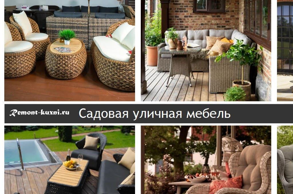 Смотрим каталог садовой мебели и делаем правильный выбор