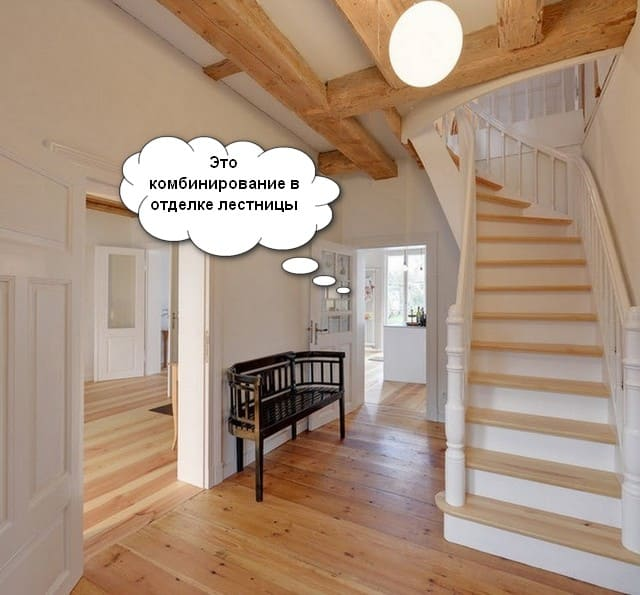 Выбор материалов для каждого элемента лестницы