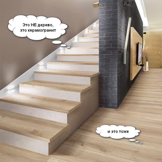 варианты отделки лестницы (её ступеней) керамогранитом под дерево