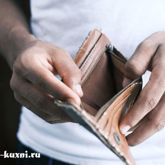 Деньги на ремонт и покупку кухни