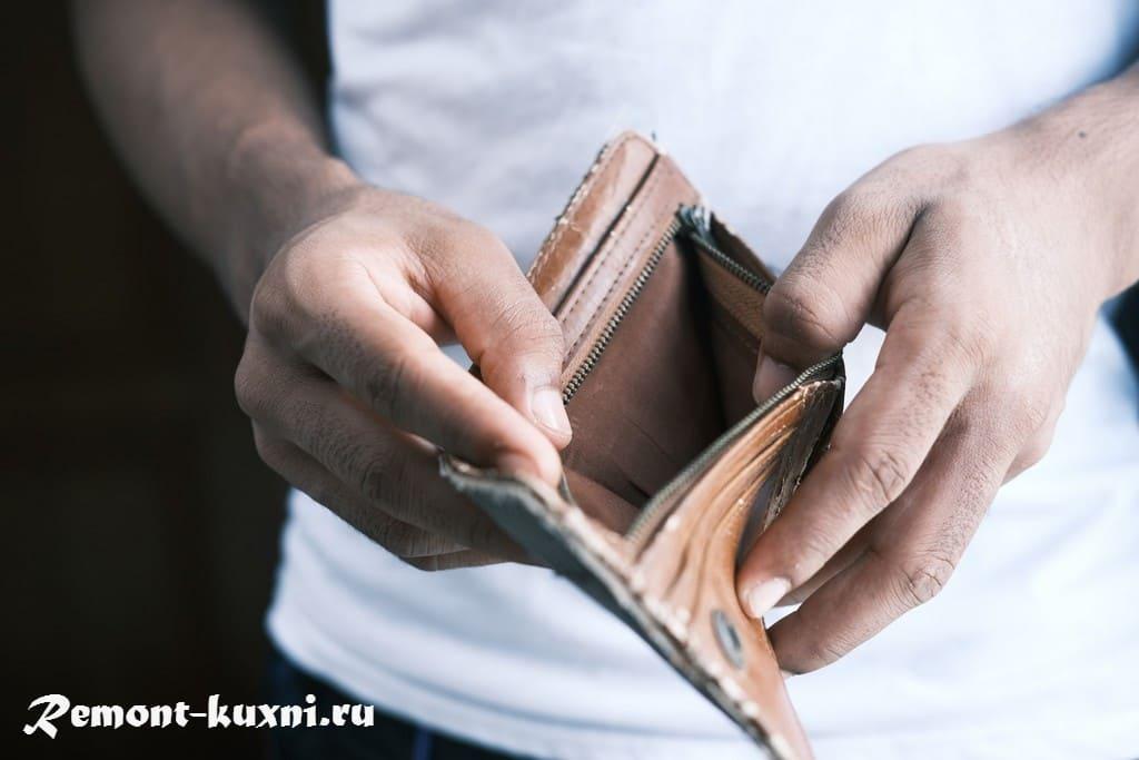 Где взять деньги на ремонт и покупку кухни